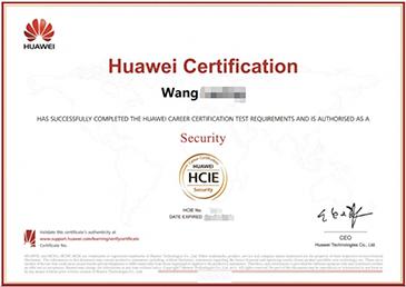 思博王同学HCIE证书