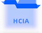 华为hcia